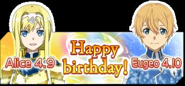 アリス・ユージオ誕生日おめでとう!!