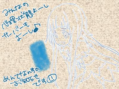 コードレジスタメンテナンスのお知らせ(6/29)