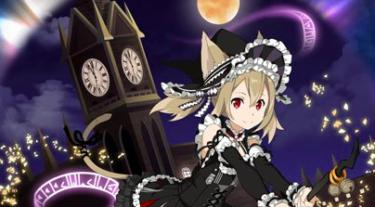 【ハロウィンの魔法】シリカ 闇 短剣 評価