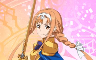 【花と舞う一条の閃光】アスナ 土 片手剣 評価
