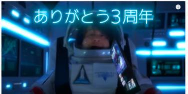 CM放映記念ログインキャンペーン開催!!