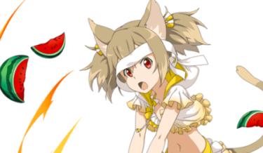 【トロピカルフルーツ】シリカ 聖 短剣 評価
