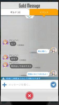Ver1.26.0配信のお知らせ