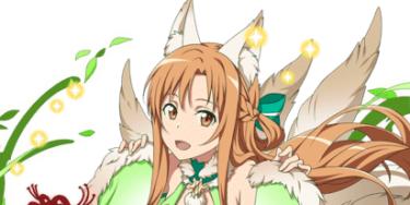 【麗しの狐娘】アスナ 細剣 風属性 評価
