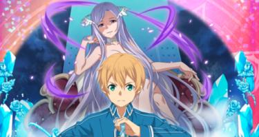【英雄に寄り添う青薔薇】ユージオ 水 片手剣 評価